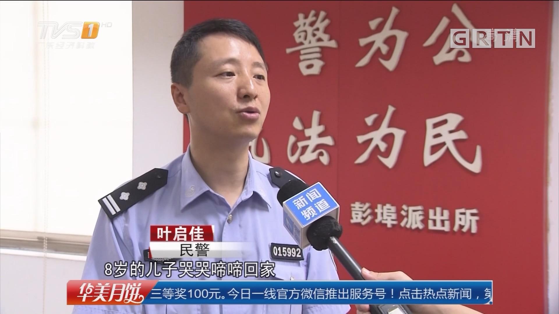 杭州:8岁儿被欺负 父亲狠扇别家娃出气