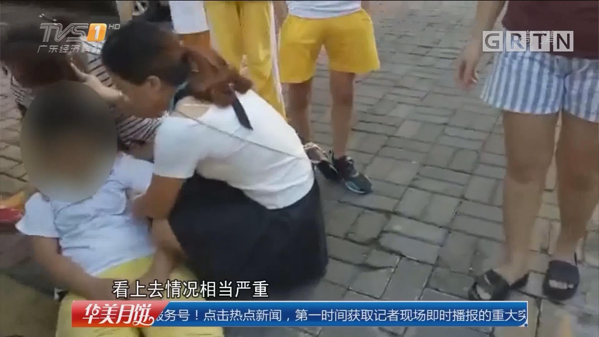 """系列专栏""""温度"""":佛山禅城 小学生放学路上晕倒 众人齐援救"""