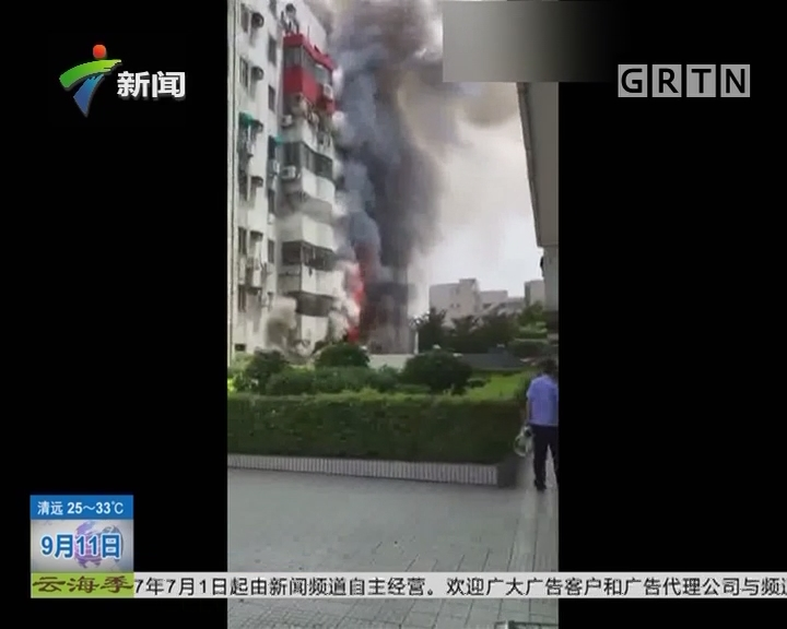 东莞:一住宅楼爆燃起火 火势猛烈