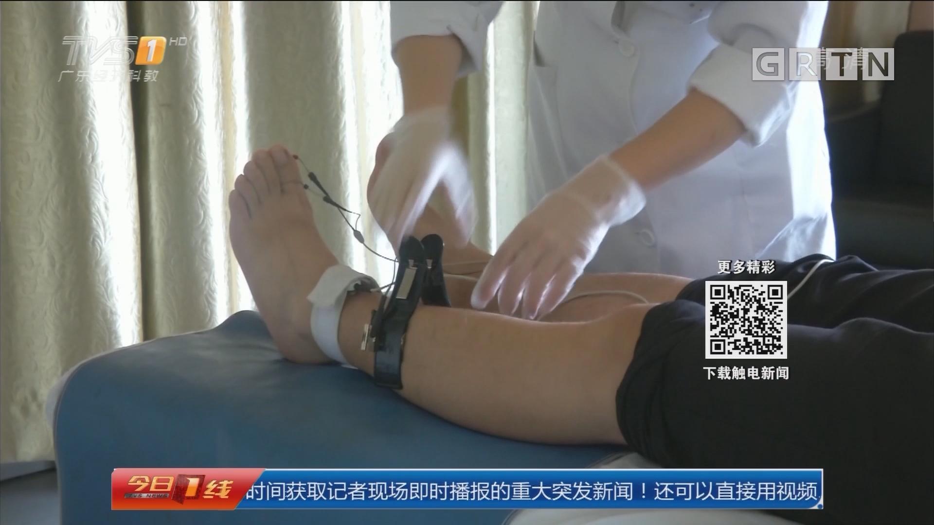 关注健康运动:东莞 日行三万步 小伙腿伤进医院