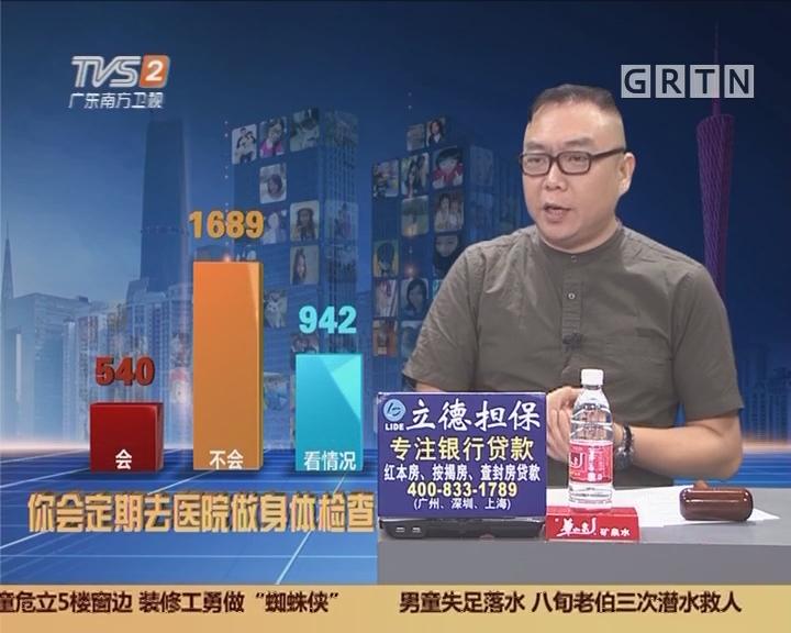 20170912互动集锦