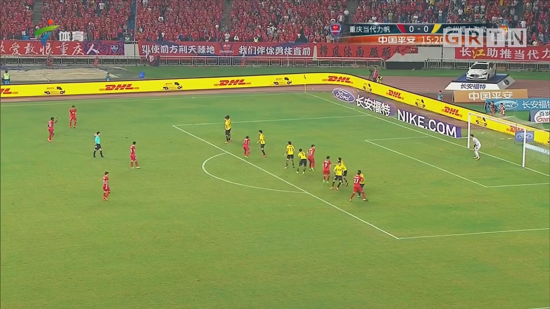 郜林梅开二度仍难取三分 广州恒大遭遇客场两连平