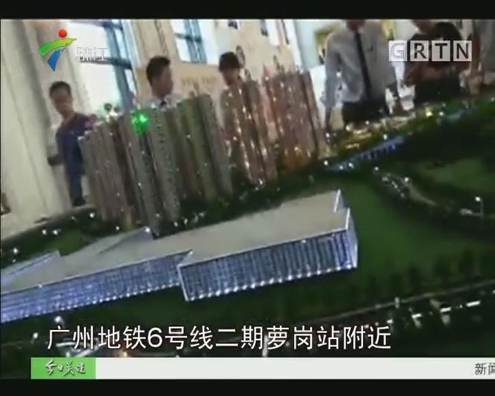 广州:东城引擎全开 原萝岗片区楼价逼4万