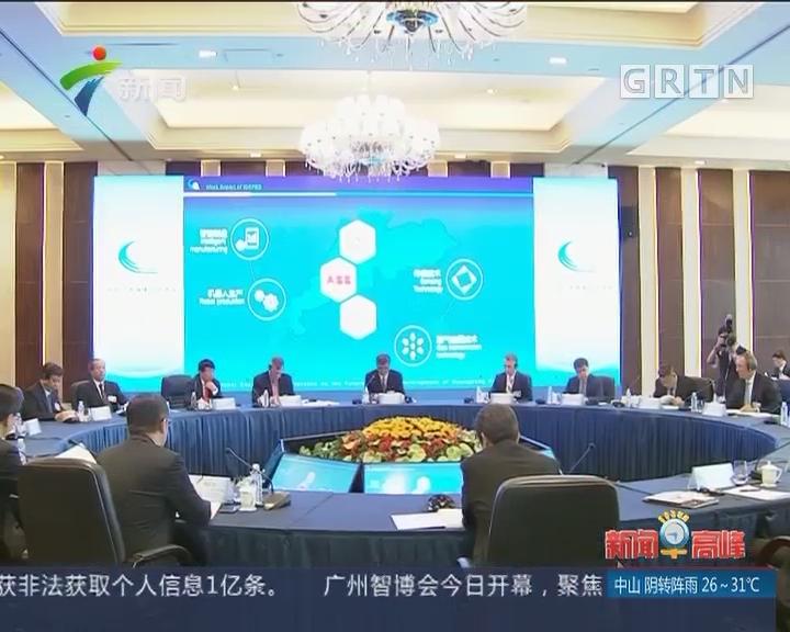 2017广东经济发展国际咨询会在广州召开:马兴瑞表示 集聚高端要素 促进产业金融科技融合发展