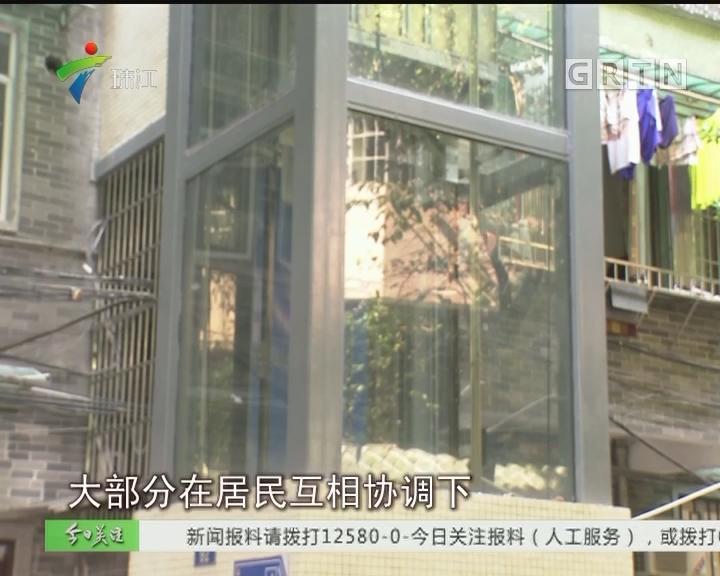 广州:3宗加装电梯项目获10万补贴