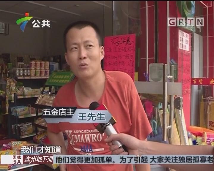 东莞:男童被卡防盗网 街坊出手相助