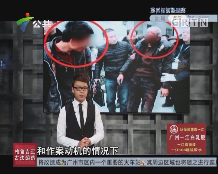 [2017-09-14]天眼追击:被绑架的砖窑老板