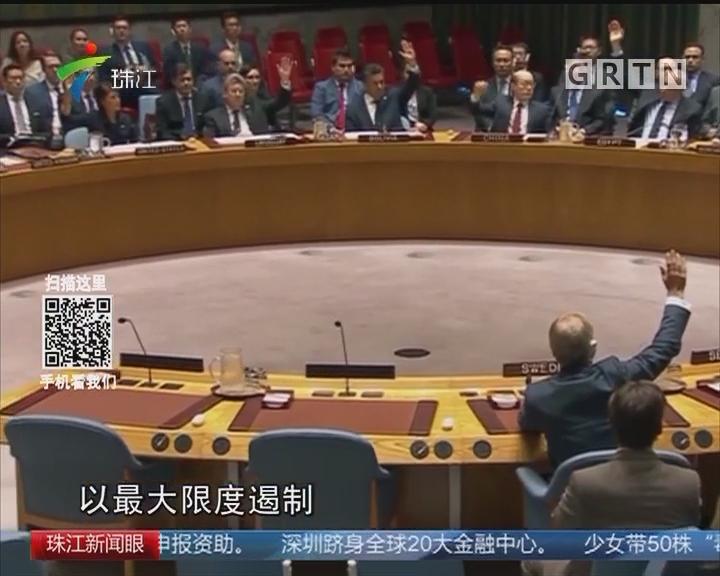 安理会通过针对朝鲜的严厉制裁决议