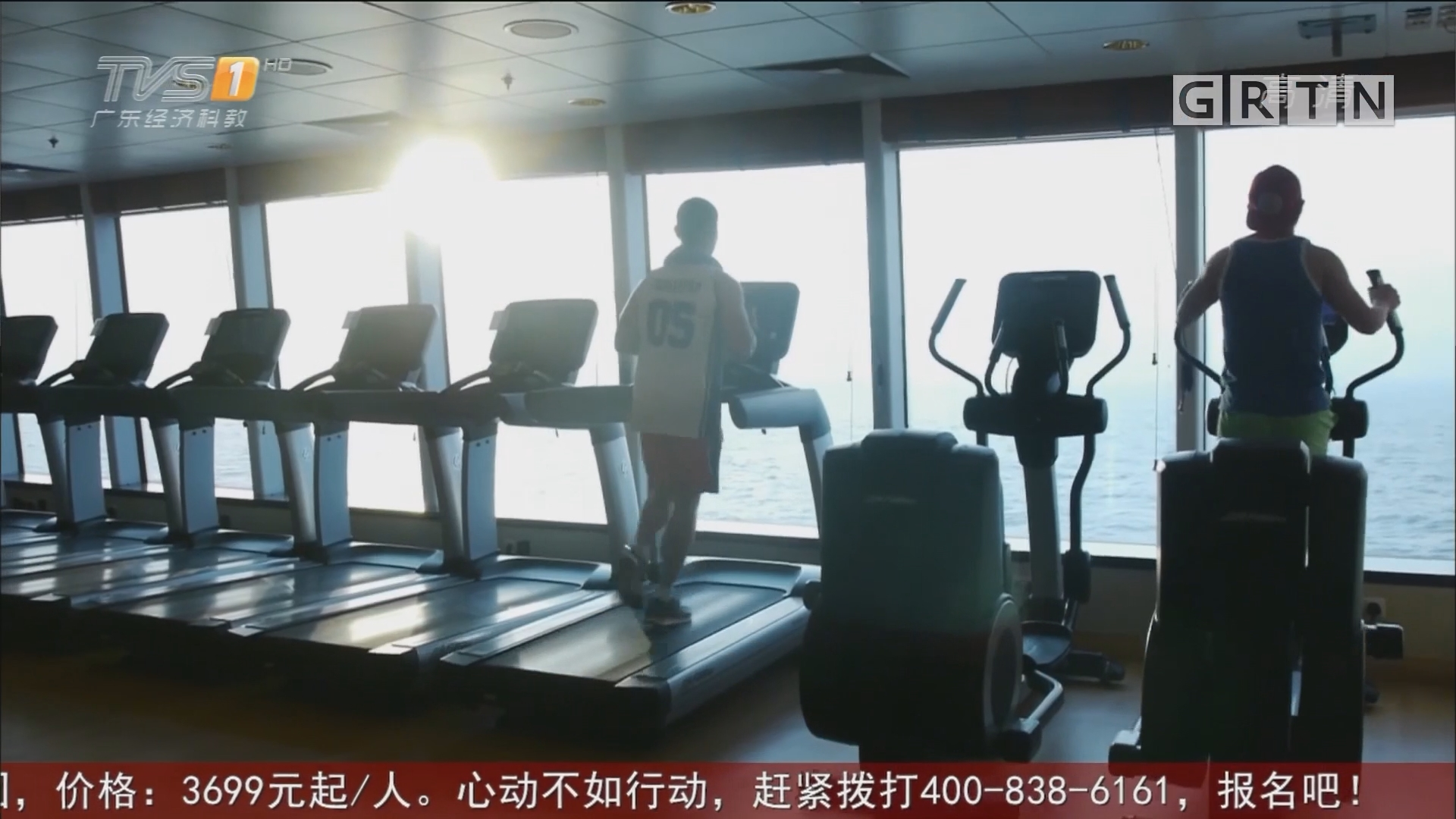 邮轮——处女星号的健身房