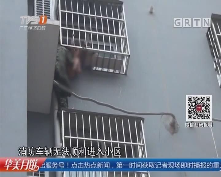 河北邯郸:女童独自在家睡觉 醒后头卡防盗网