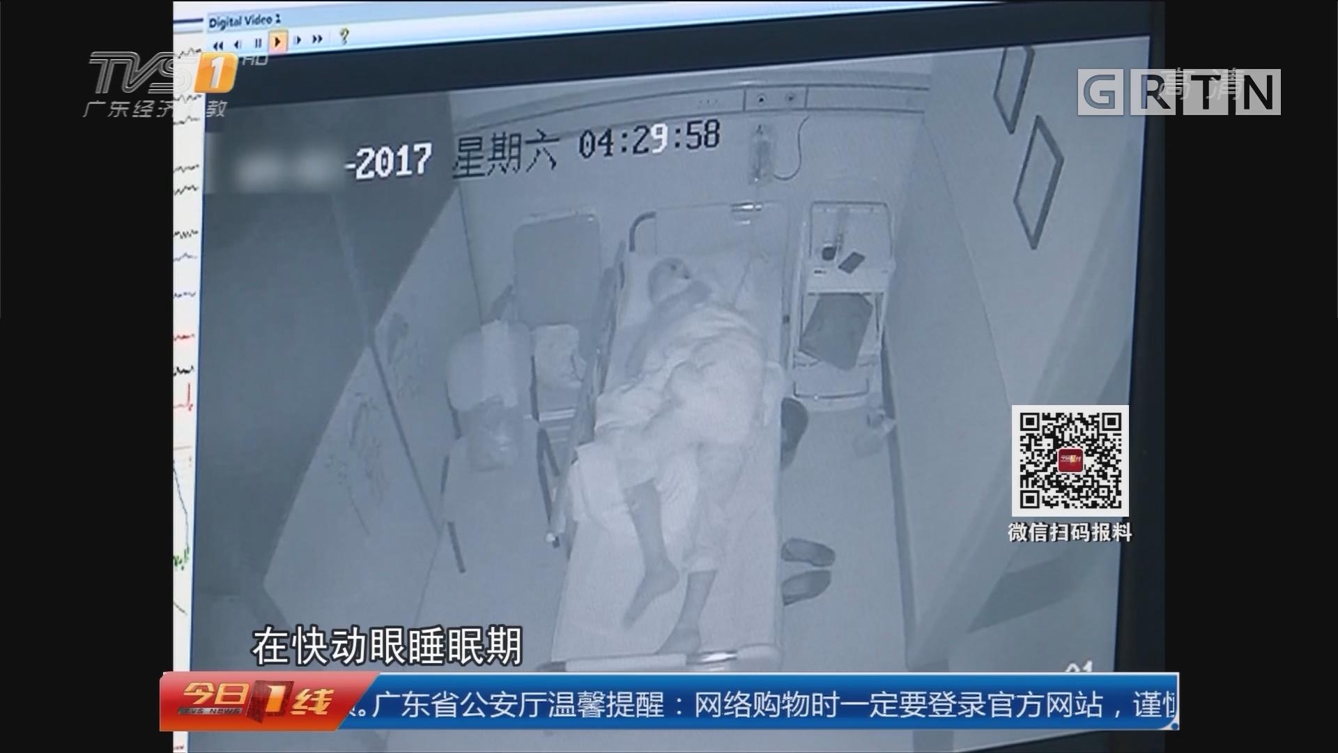 """湖北:丈夫拳脚相加 医生揭开""""家暴""""之谜"""