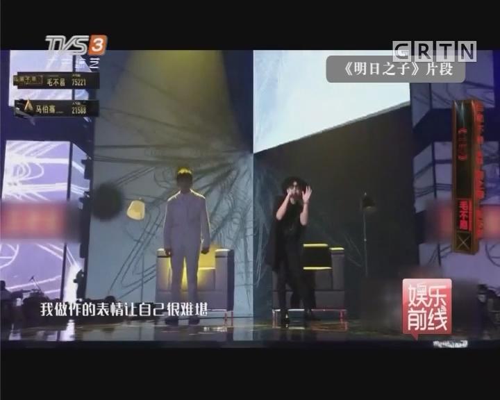 [2017-09-06]娱乐前线:薛之谦花钱买自己的合唱版权 只为兑现给歌迷的承诺