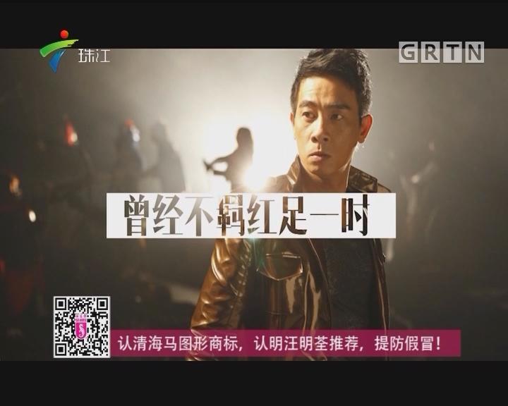 [2017-09-28]娱乐没有圈:陈小春:从浪子到好爸爸
