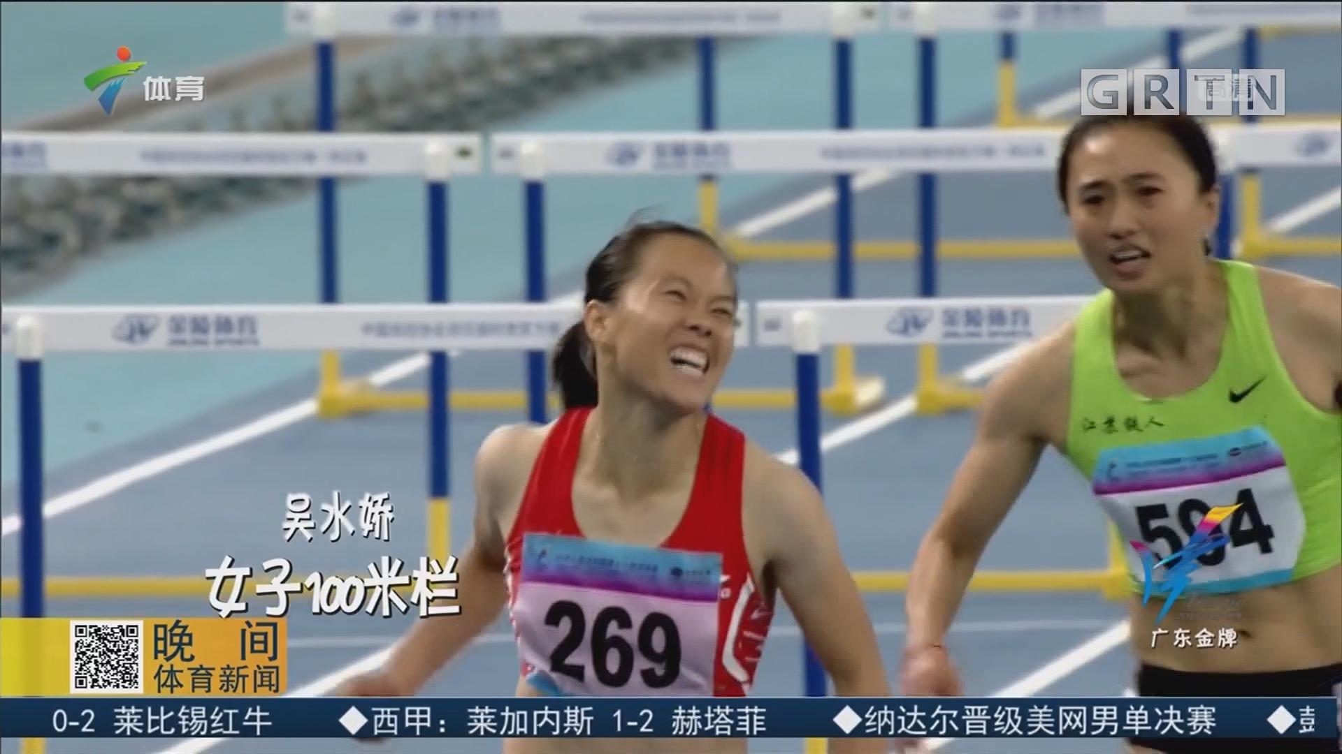 全运赛场 竞技体育在泪水中升华