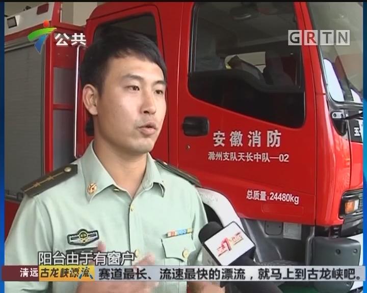 女子被困火场 消防全力救援