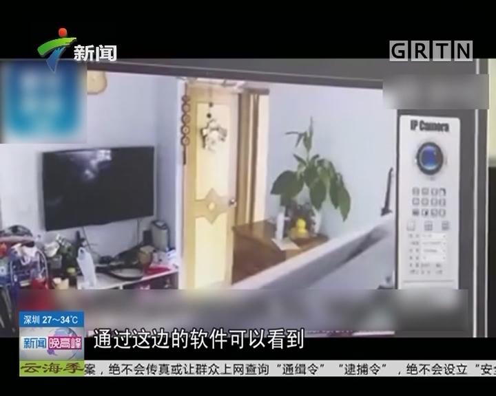 小心家用摄像头泄漏隐私:卧室隐私在网上以数十元被公开叫卖