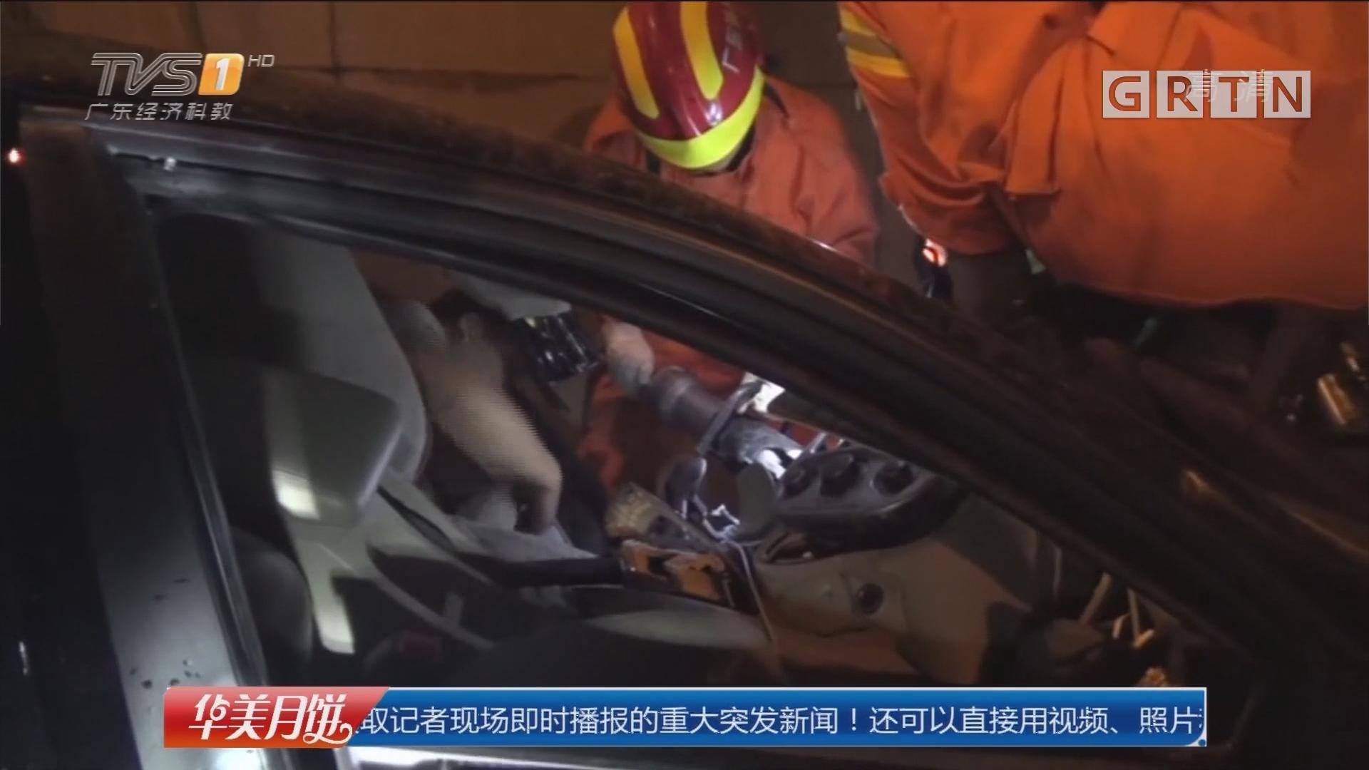 关注交通安全:广州番禺 四车追尾司机被困 消防冒险救人