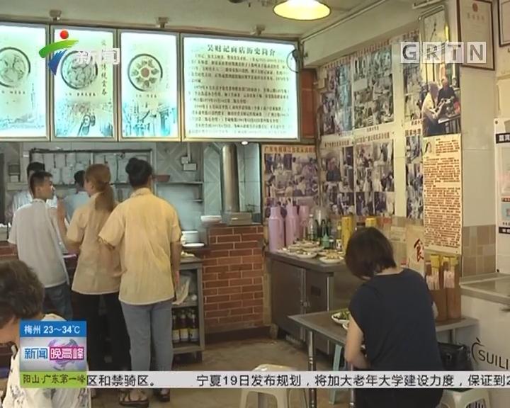 """高峰调查:警惕加盟诈骗 老字号面店突然""""被开分店""""?"""