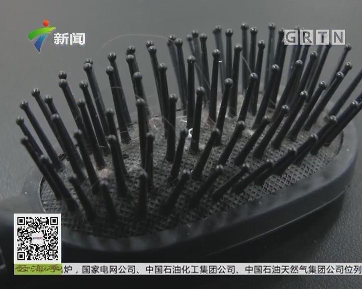 关注生活健康:洗梳子太麻烦?螨虫正破坏你的头皮