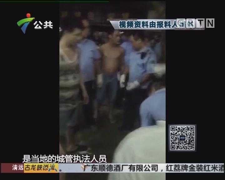 江门:城管执法遇阻 希望市民理解配合