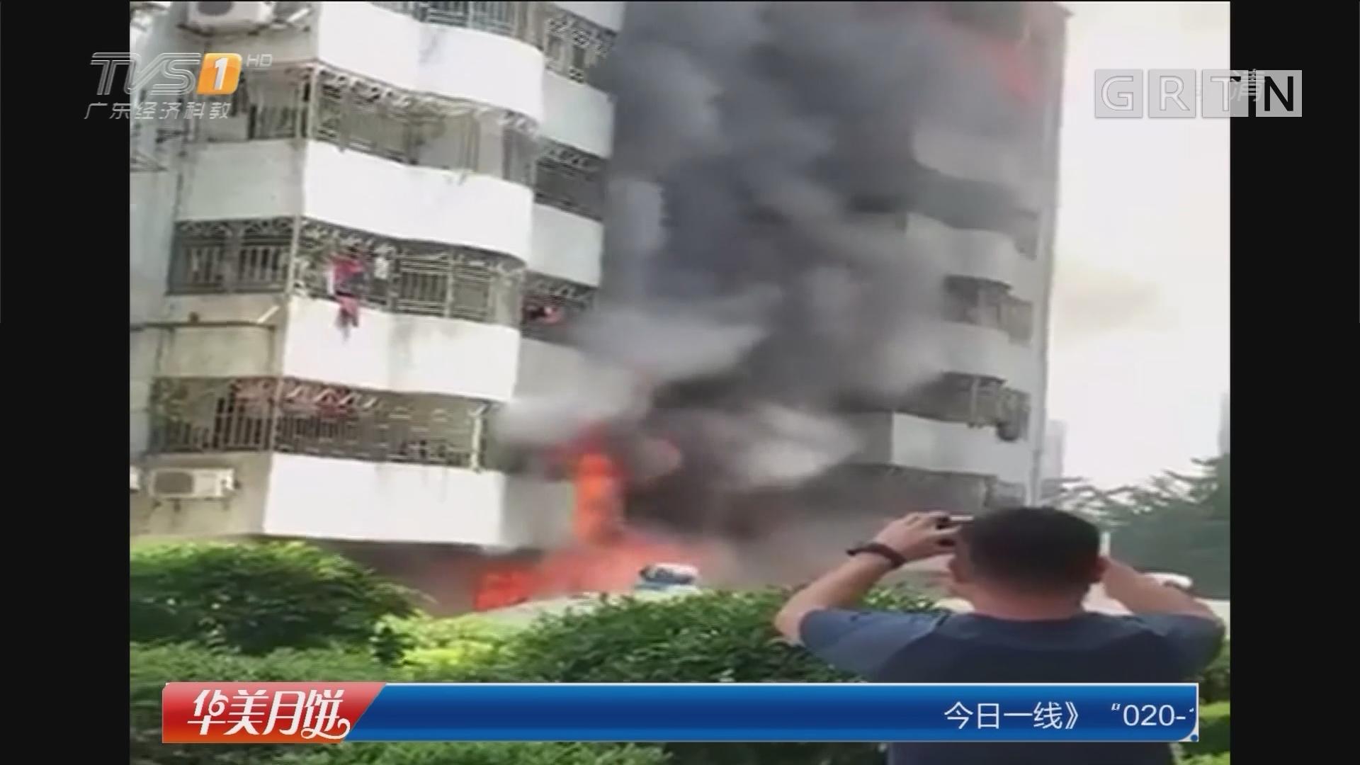 东莞:疑住改仓居民楼起火 消防紧急扑救
