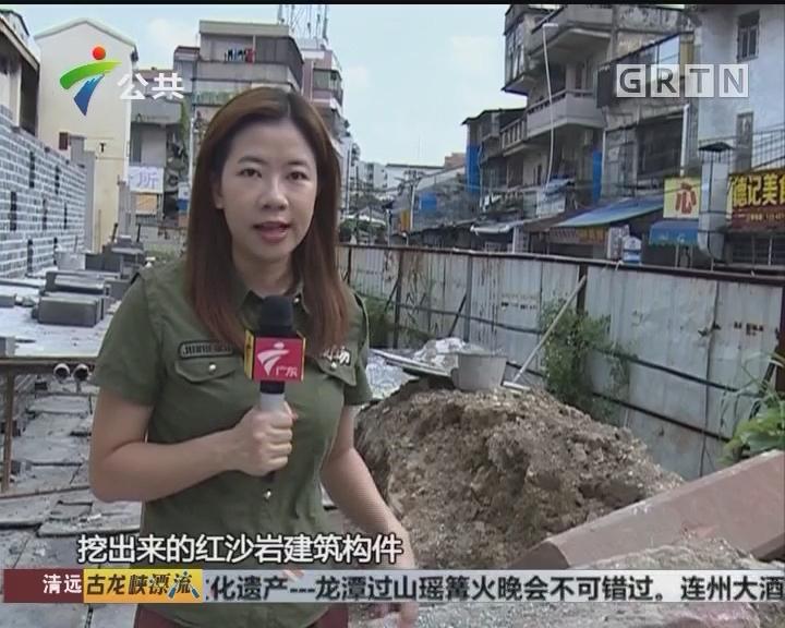 惠州:东坡祠工地挖出多块古县衙构件
