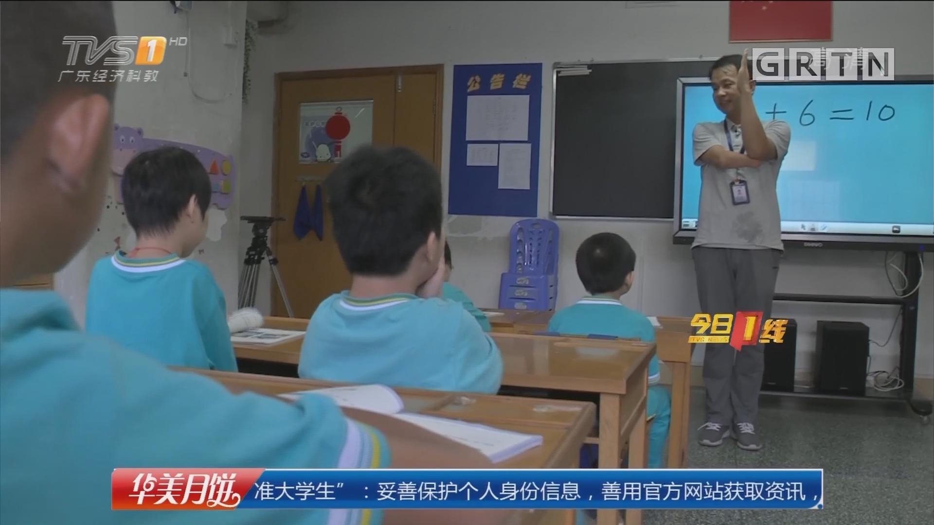 教师节特别策划:脑瘫孩子的老师 脑瘫儿童特教:挫败感很强的职业