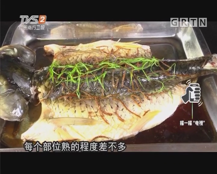 陈皮丝蒸鱼