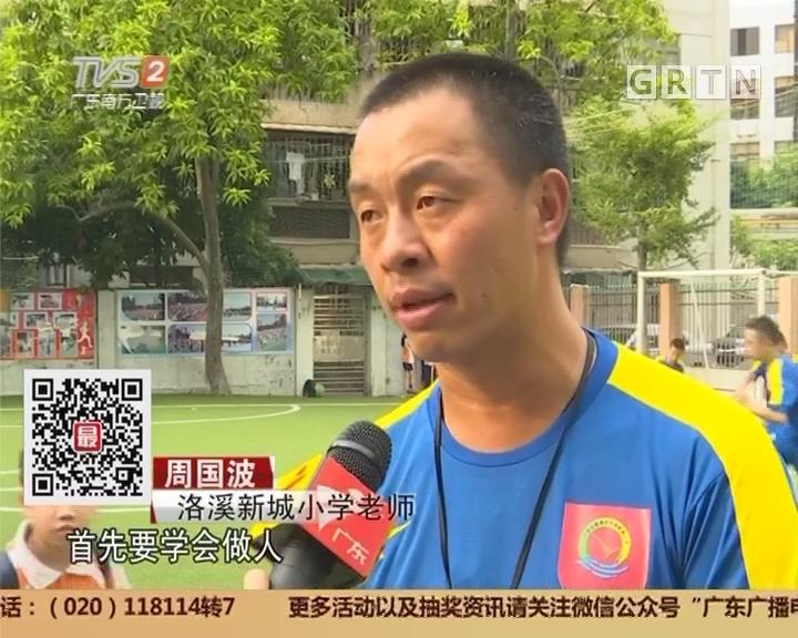 """教师节特别策划:我的""""网红""""老师 别笑!我的足球是语文老师教的"""