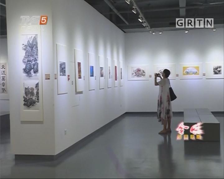 [2017-09-12]南方小记者:广州市中小学师生优秀书画作品展