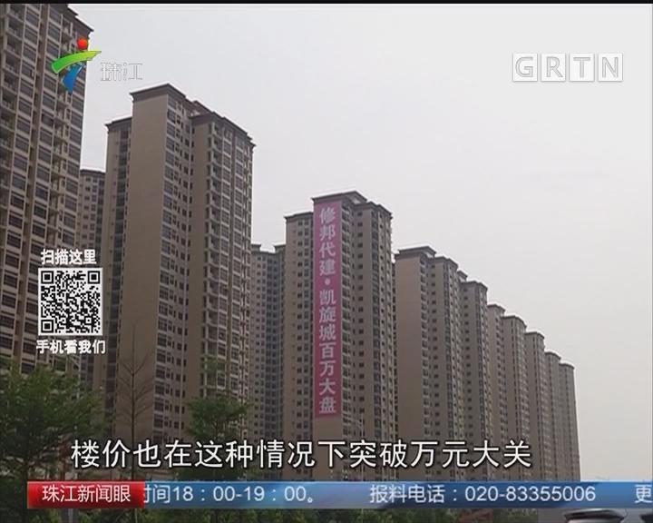 惠州:房贷利率上浮超10% 市场波澜不惊