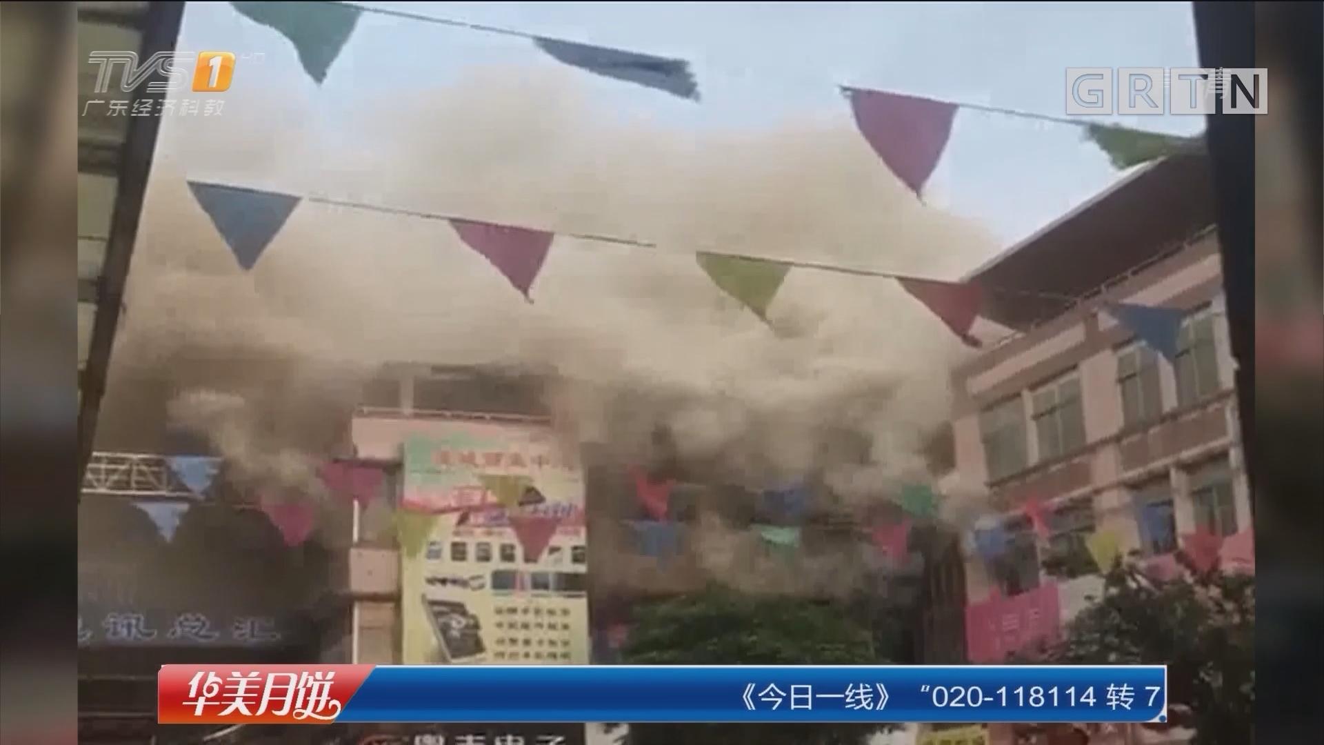 东莞莞城:商铺突然起火 消防迅速扑救