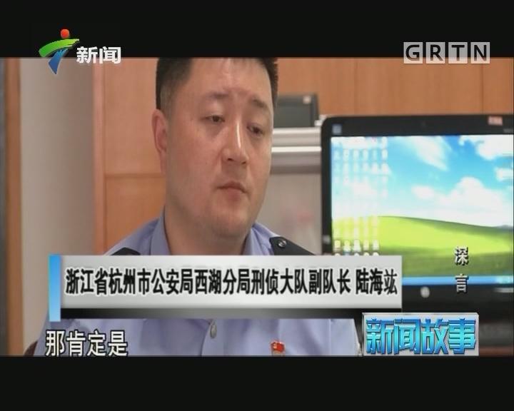 [2017-09-05]新闻故事:深言