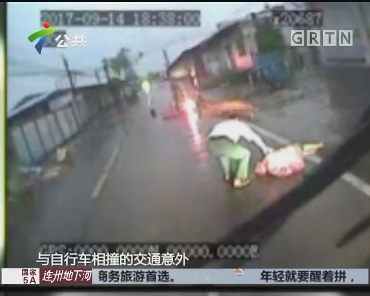 佛山:路遇车祸伤者 公交司机飞车救人