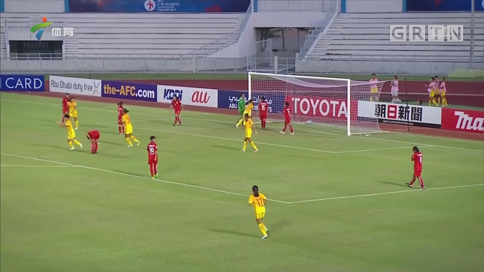 女足亚少赛 中国七球大胜老挝