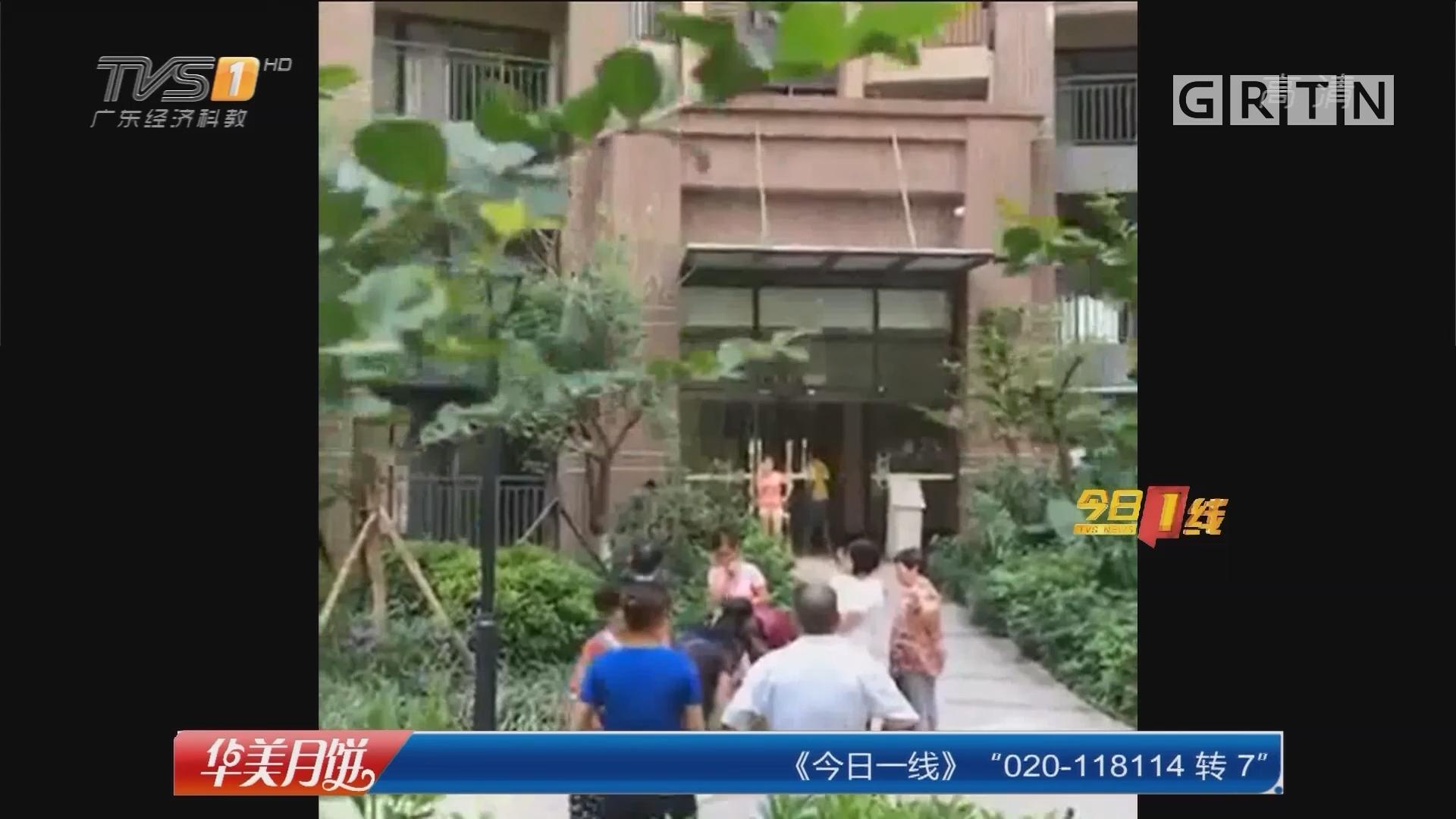 中山:两岁女童楼道坠落 防护栏存隐患?