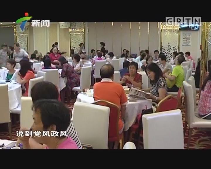 [2017-09-24]廉政观察