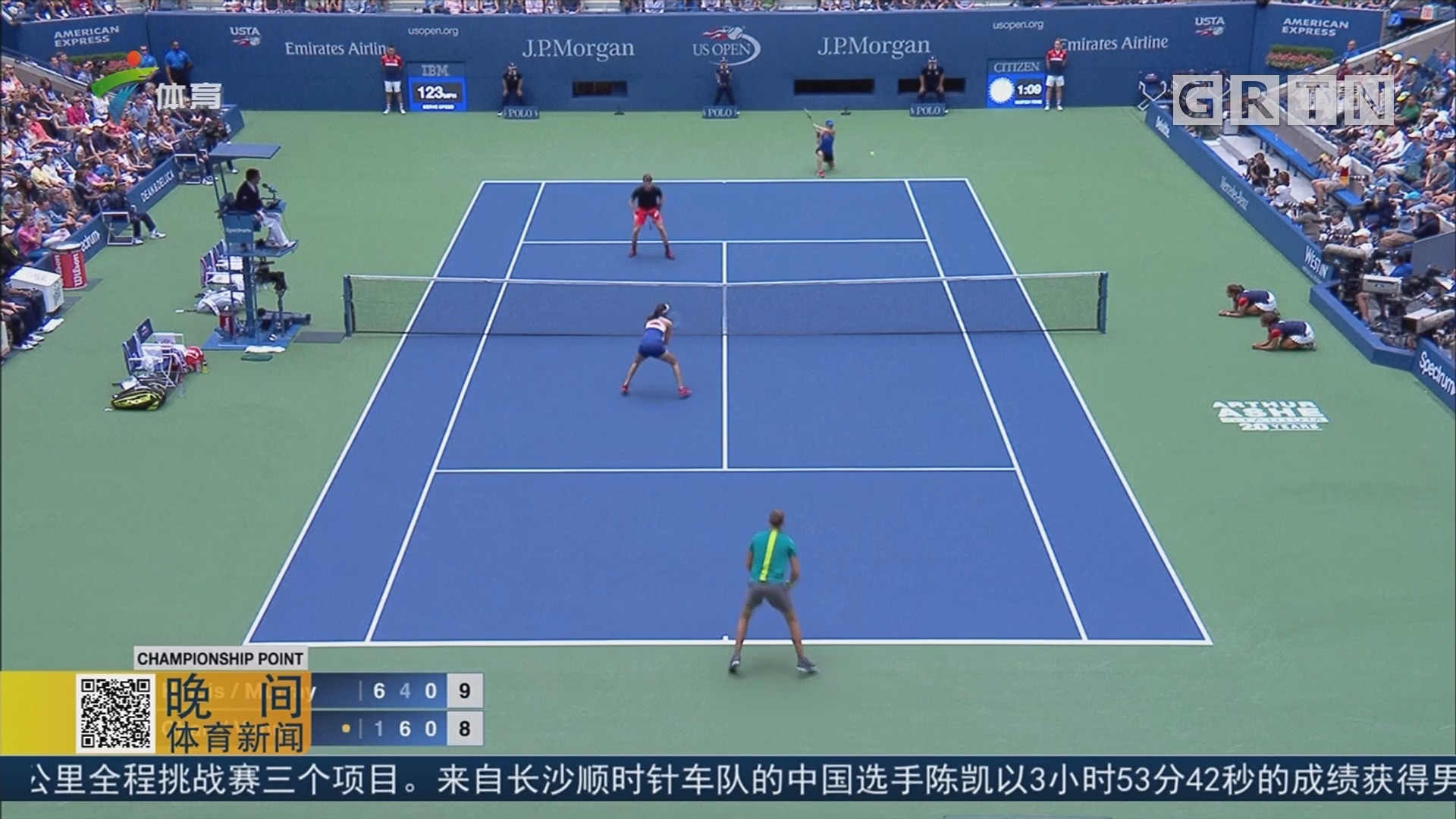 20年后再夺美网冠军 辛吉斯续写传奇