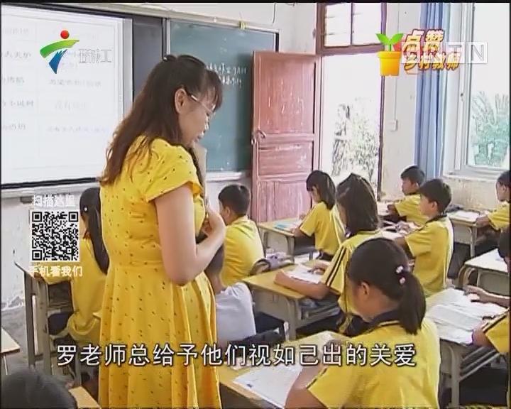 罗春纺:不忘初心 奉献乡村教育