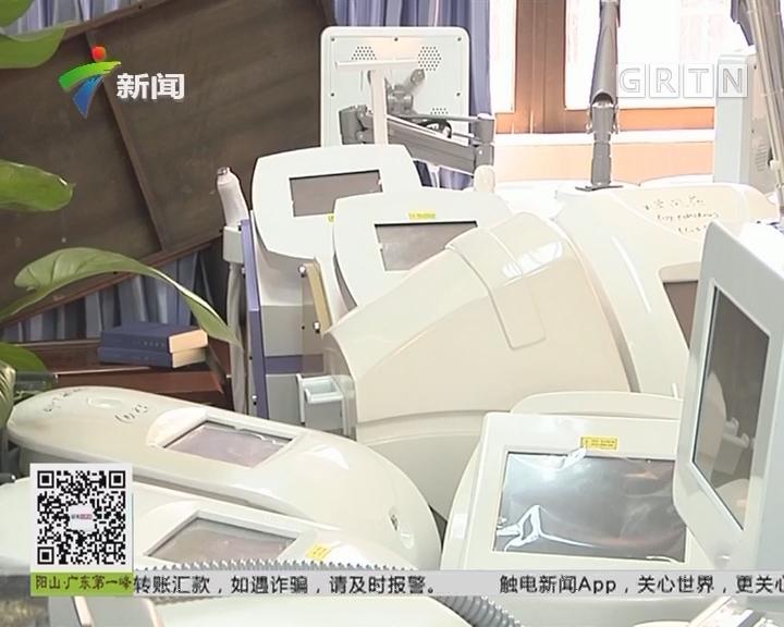 警情实录:广州警方打掉一个产销假冒美容医疗器械团伙