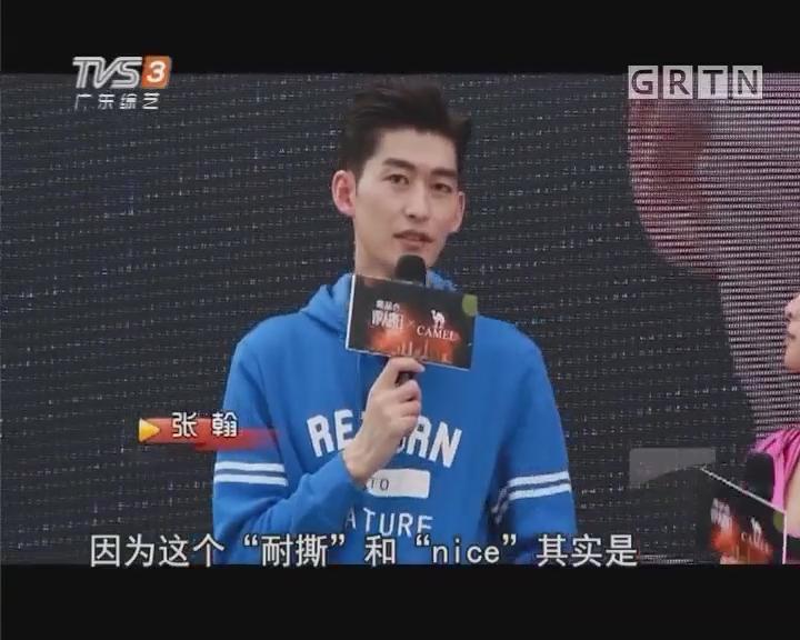"""张翰现身广州坦言自己""""耐撕"""" 想挑战不同的角色"""