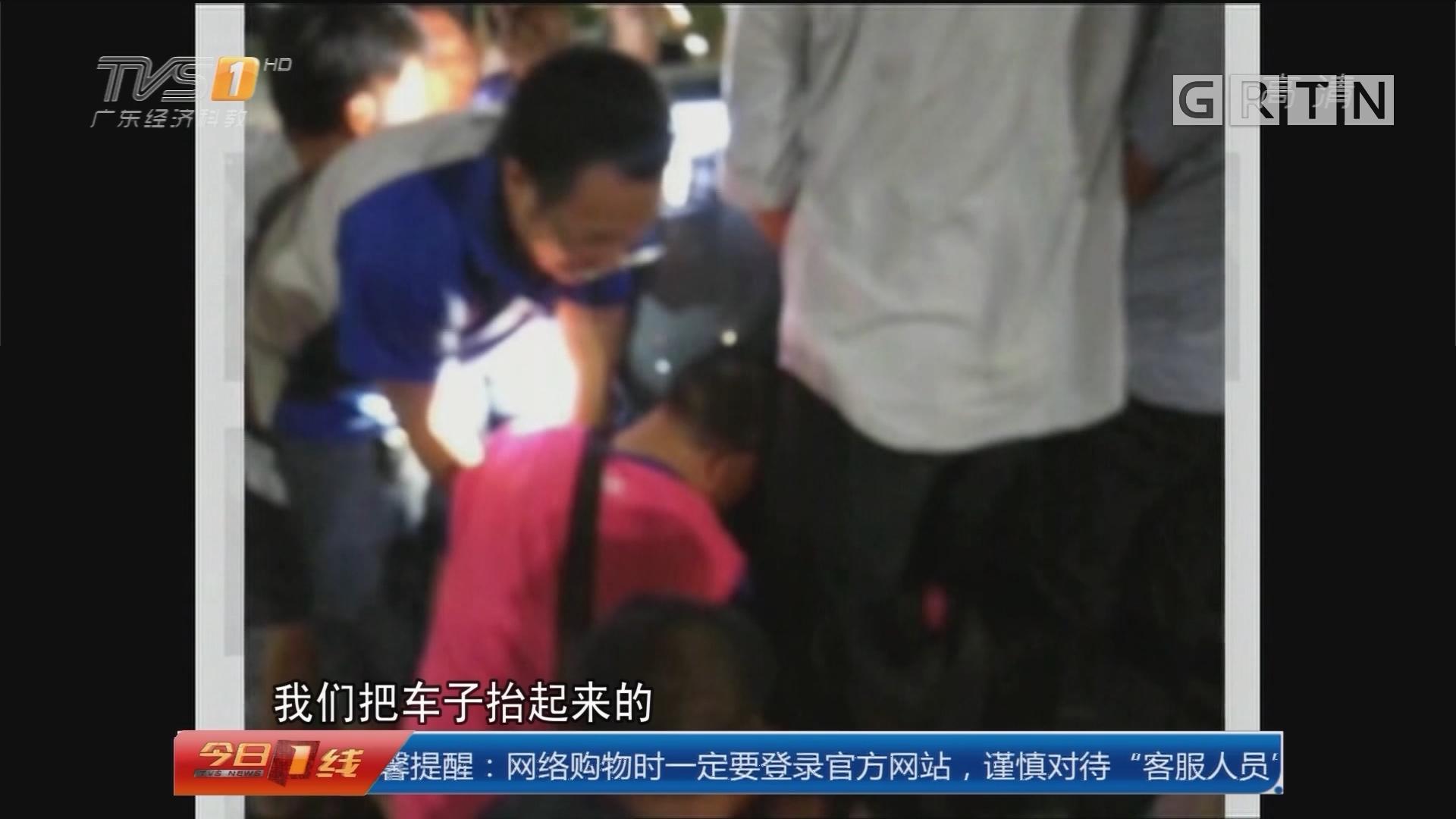 """系列专栏""""温度"""":深圳 男童被压车底 众街坊抬车救人"""