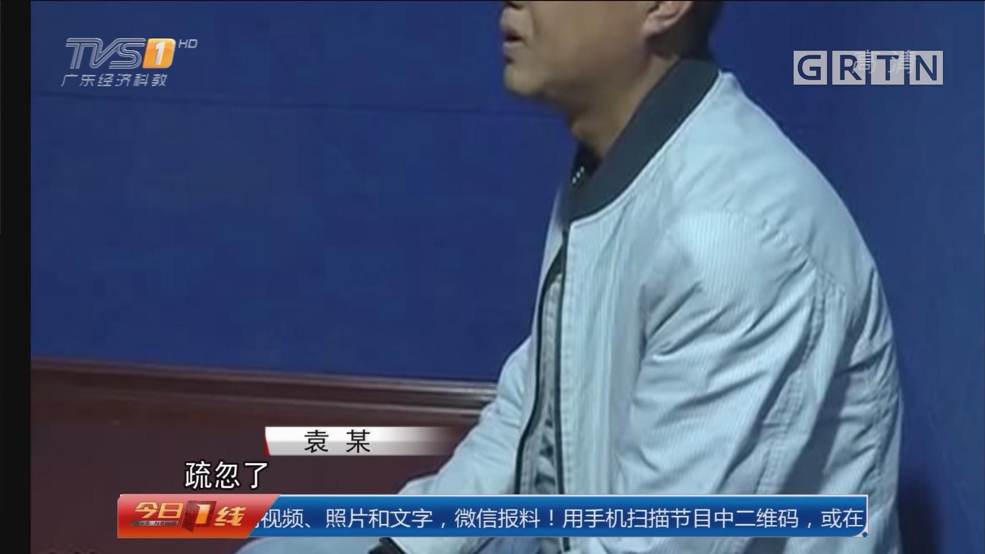 陕西:醉驾接送幼儿 被查时拉着18个孩子