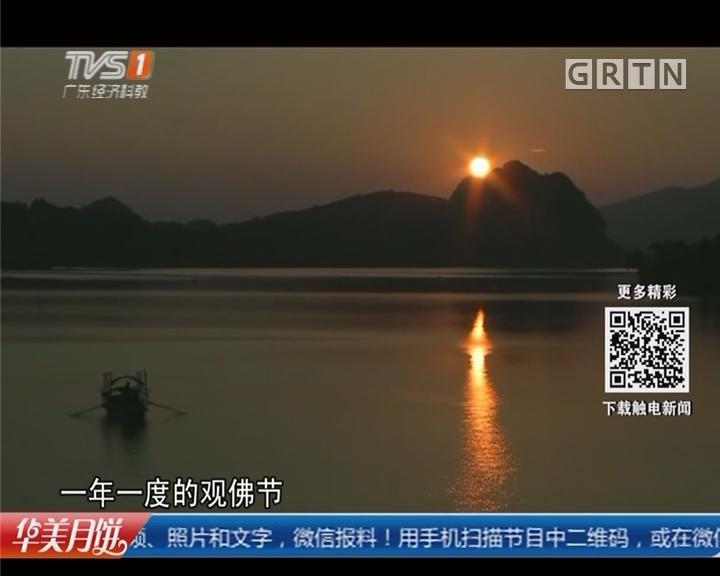 广东肇庆:长枪短炮等日落 一年一度奇观上演