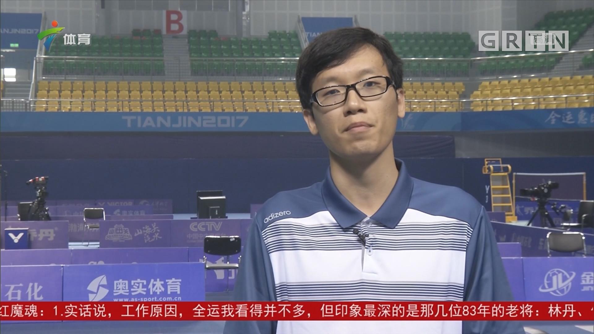 广东体育频道记者对本届全运会的体会