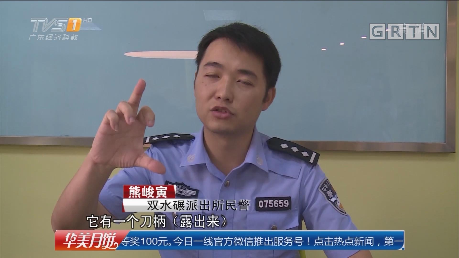 """成都:女子""""凑热闹""""看警察抓贼 原是自己被偷"""