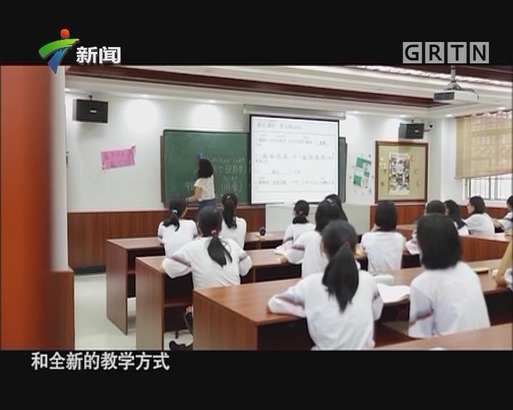 [2017-09-09]走读广东:老师 老师