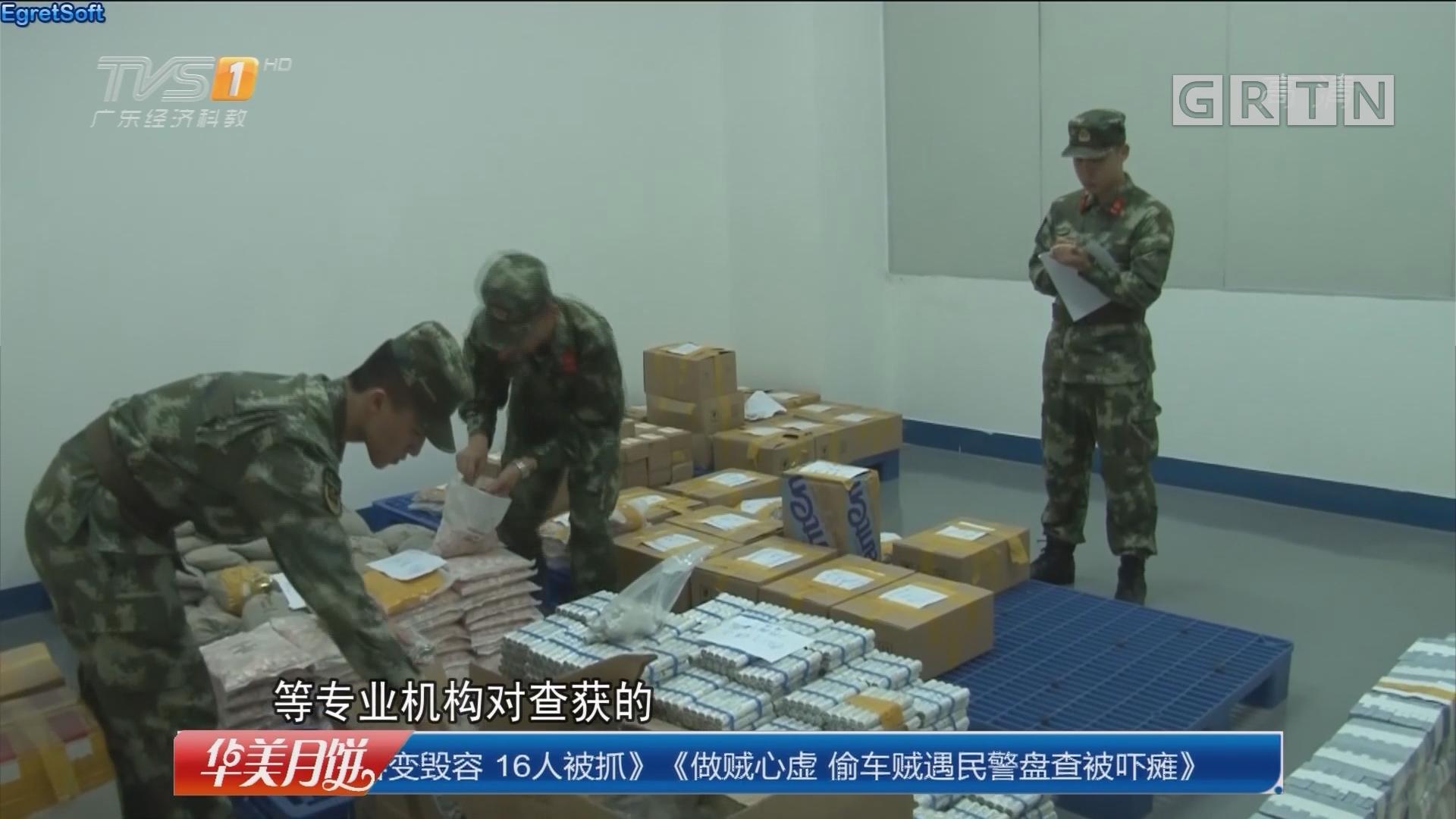 深圳:边防破特大外币走私案 缴四吨外币