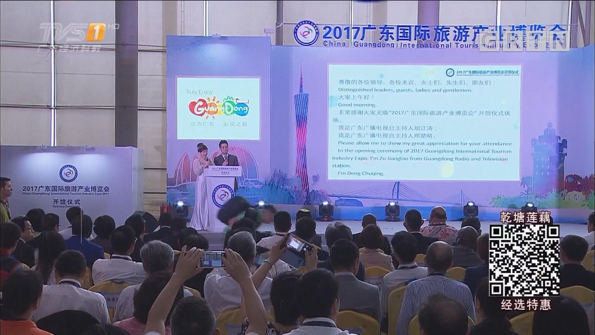 实地探访促合作 中国电视旅游联盟成员单位到珠海长隆考察