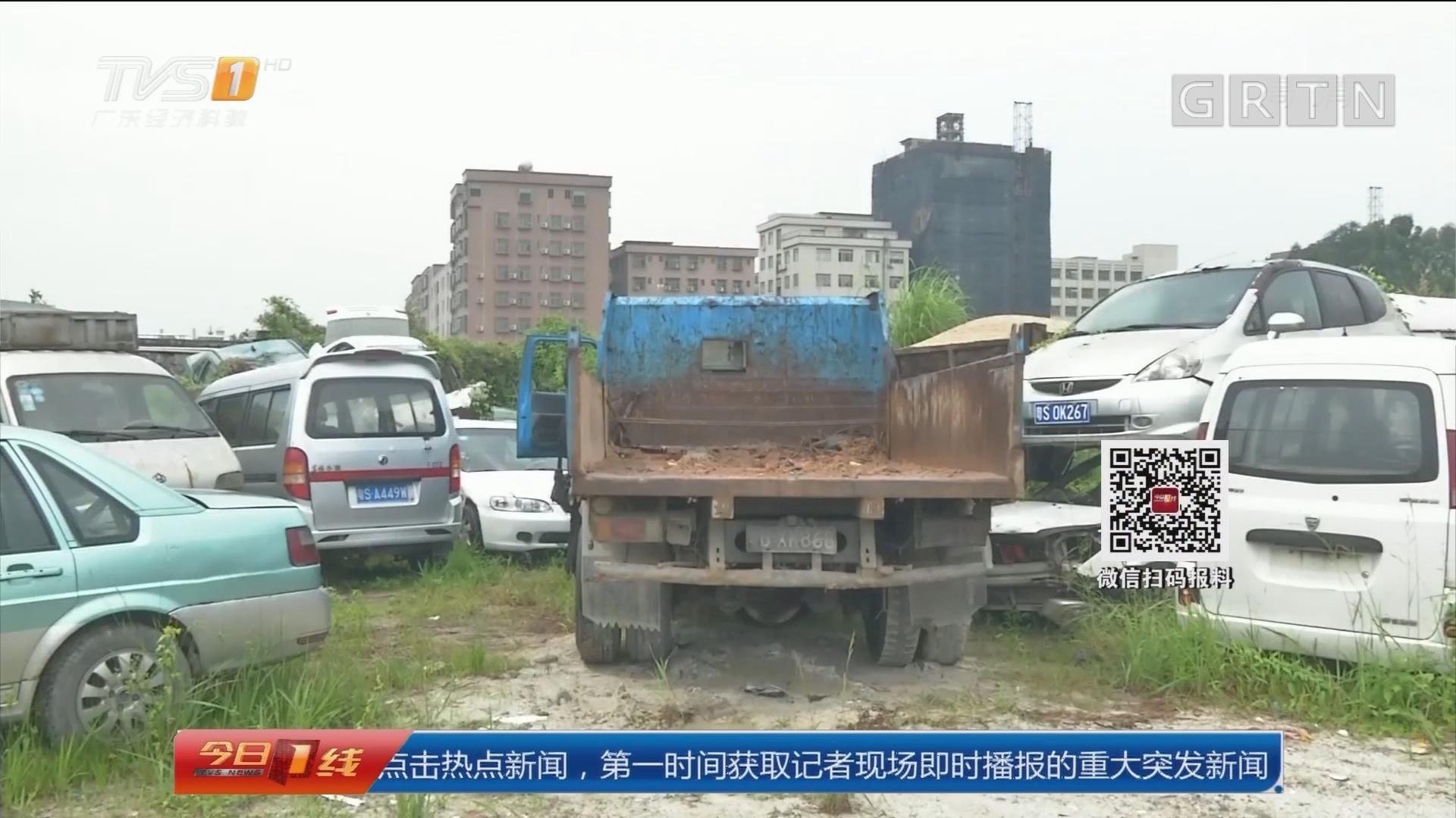 东莞长安:一年半违法269宗 最牛货车被拦截